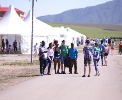 Форум АТР в Алтайском крае