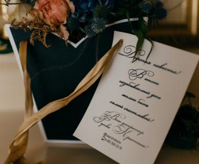 сказочная свадьба в предгорьях алтая_11