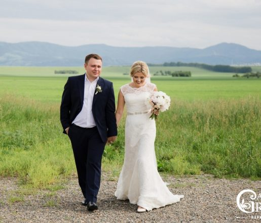 Свадьба в парк-отеле Алтай Green3