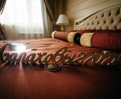 сказочная свадьба в предгорьях алтая_4